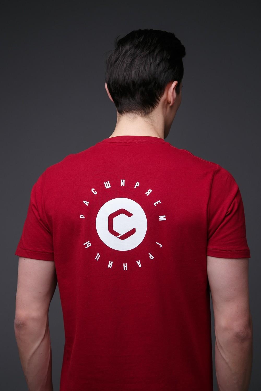 Мужская футболка с дизайном РАСШИРЯЕМ ГРАНИЦЫ