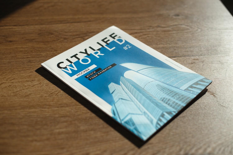 Журнал 2-й тираж