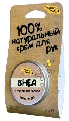 100% натуральный крем для рук с пчелиным воском