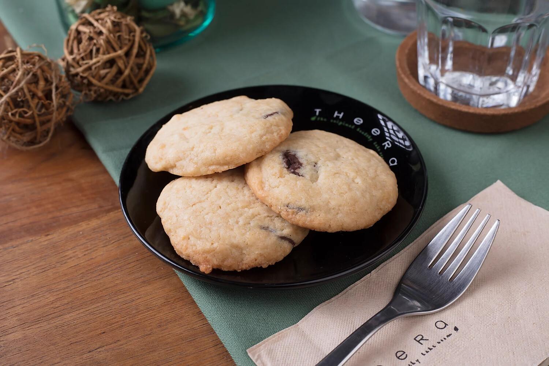 Vegan Choc-Chip Cookie (10 pcs)