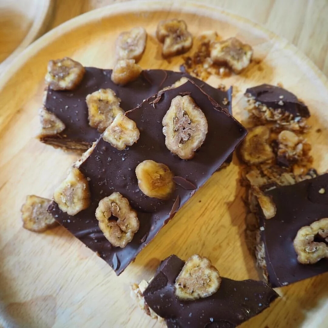 Vegan Energy Bar with Chocolate, Dried Ginger and Banana (Pack of 4)