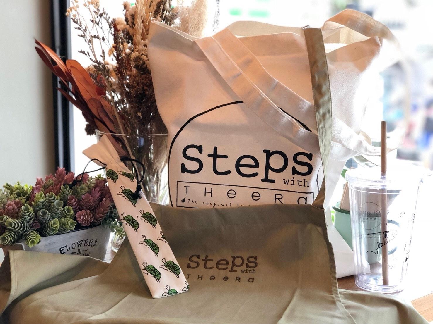 Steps Standard Gift Set 00001