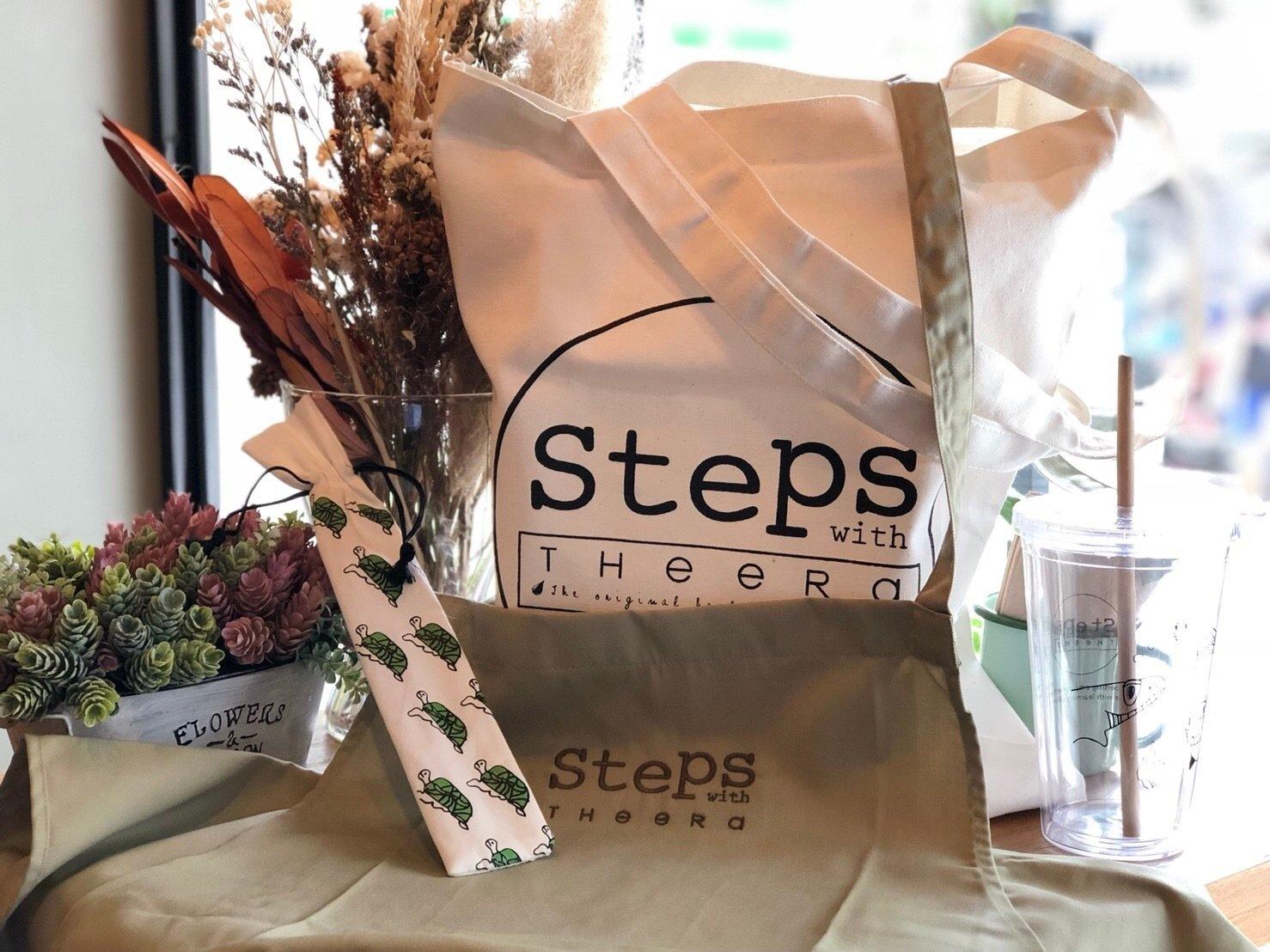 Steps Standard Gift Set