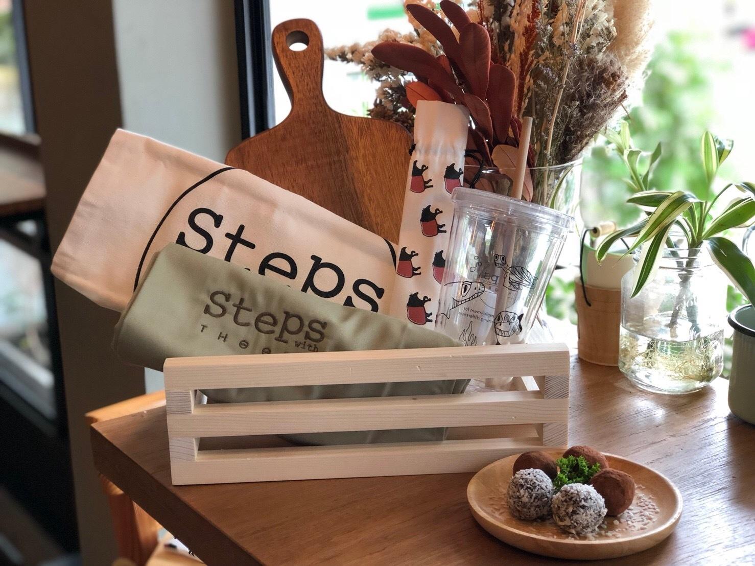 Steps Premium Gift Set 00002