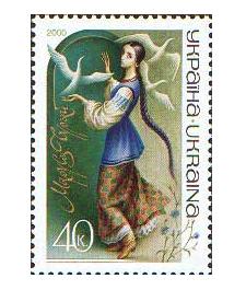 Украина. Маруся Чурай (прибл. 1625-1650), украинская народная певица и поэтесса. Марка UA2000/14