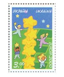 Украина. EUROPA. Марка UA2000/18