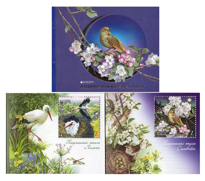 Украина. EUROPA. Национальные птицы. Белый аист и обыкновенный соловей. Буклет с 2 блоками из 1 марки UA2019/34-35 bk