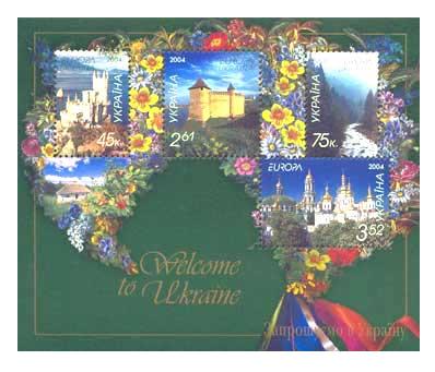 Украина. EUROPA. Отдых, туризм. Почтовый блок из 4 марок UA2004/24-27 b