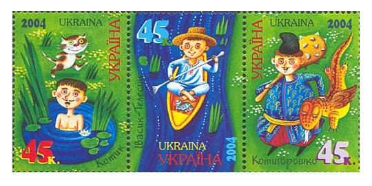 Украина. Украинские народные сказки. Сцепка из 3 марок UA2004/38-40 c