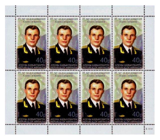 Абхазия. 85 лет со дня рождения Ю.А. Гагарина (1934-1968). Лист из 8 марок AB2019/1 S