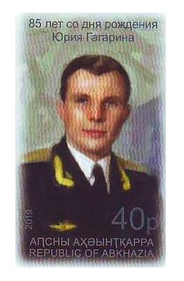 Абхазия. 85 лет со дня рождения Ю.А. Гагарина (1934-1968). Беззубцовая марка AB2019/1A
