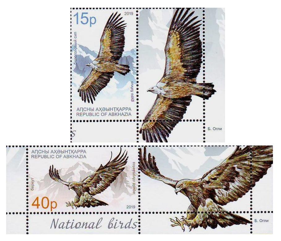 Абхазия. Птицы года: белоголовый сип и беркут. Серия из 2 марок с купонами AB2019/3-4 sc