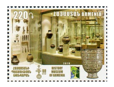 Армения. РСС. Музеи. 100-летие со дня основания Музея истории Армении. Марка