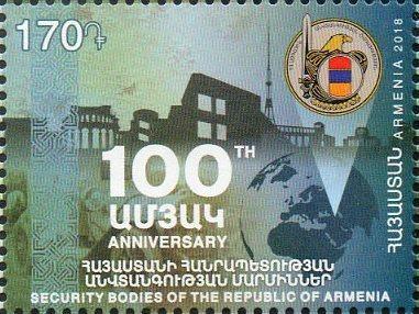 Армения. 100-летие формирования органов безопасности Республики Армения. Марка ARM2018/13