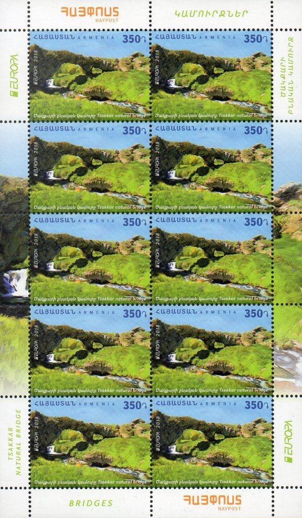 Армения. EUROPA. Мосты. Лист из 10 марок ARM2018/14 S