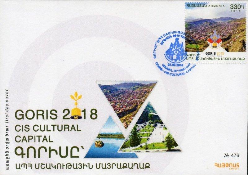 Армения. Горис - культурная столица СНГ в 2018 году. КПД ARM2018/10 FDC