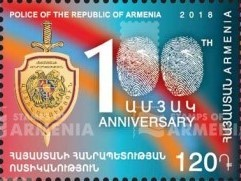 Армения. 100-летие со дня основания полиции Республики Армения. Марка ARM2018/18