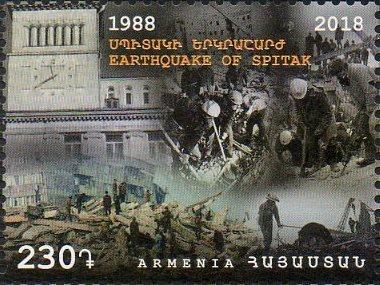 Армения. 30-летие землетрясения в Спитаке. Марка ARM2018/30