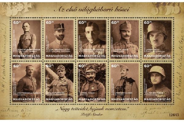 Венгрия. Герои Первой мировой войны. Почтовый блок из 10 марок HU2018/72-81 b