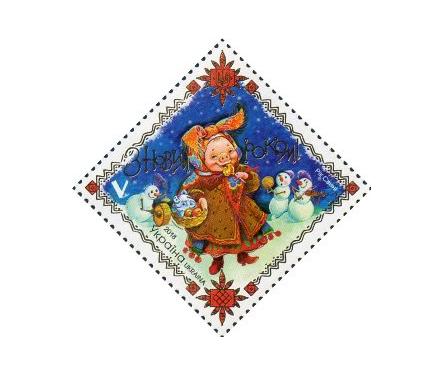 Украина. С Новым годом! Марка UA2018/95