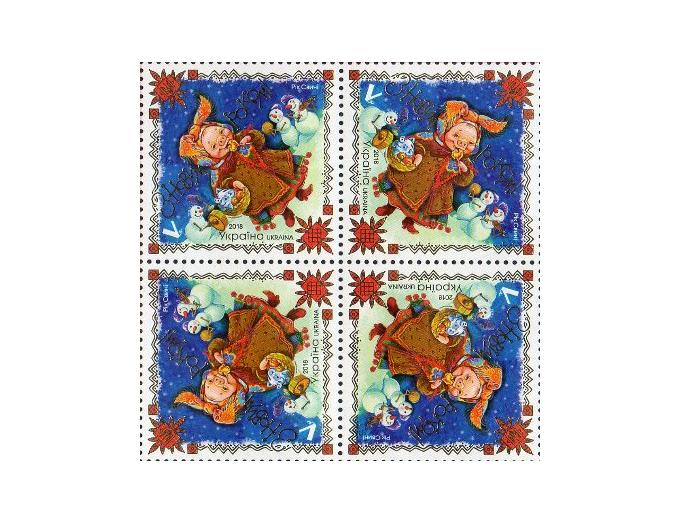 Украина. С Новым годом! Квартблок разнонаправленных марок UA2018/95 c