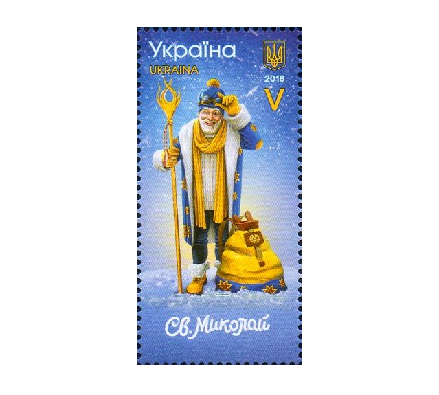 Украина. Святой Николай. Марка UA2018/96