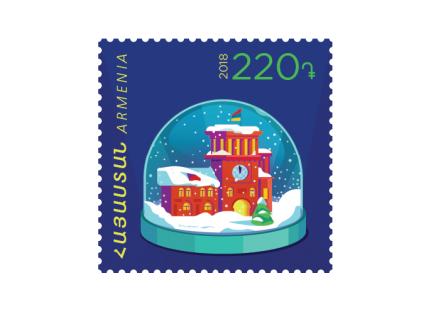 Армения. Новый год и Рождество. Марка AM2018/38