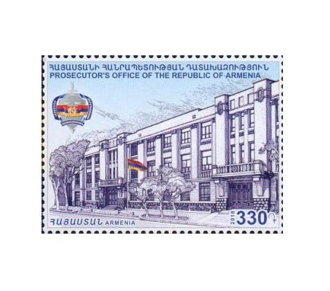 Армения. 100 лет учреждения Прокуратуры Республики Армения. Марка ARM2018/7