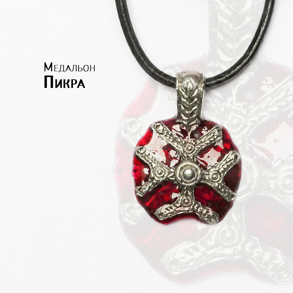 Медальон «Пикра» («Горькие травы»)