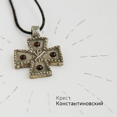 Крест «Константиновский» с камнями
