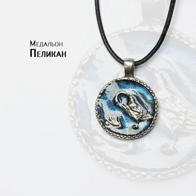 Медальон «Пеликан» холодная эмаль