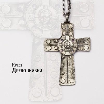 Иерейский крест