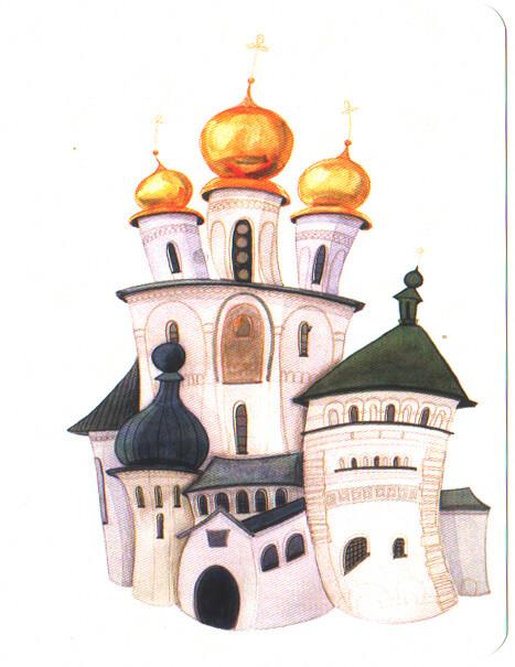"""Календарь карманный """"Феодоровский собор"""" 2020"""