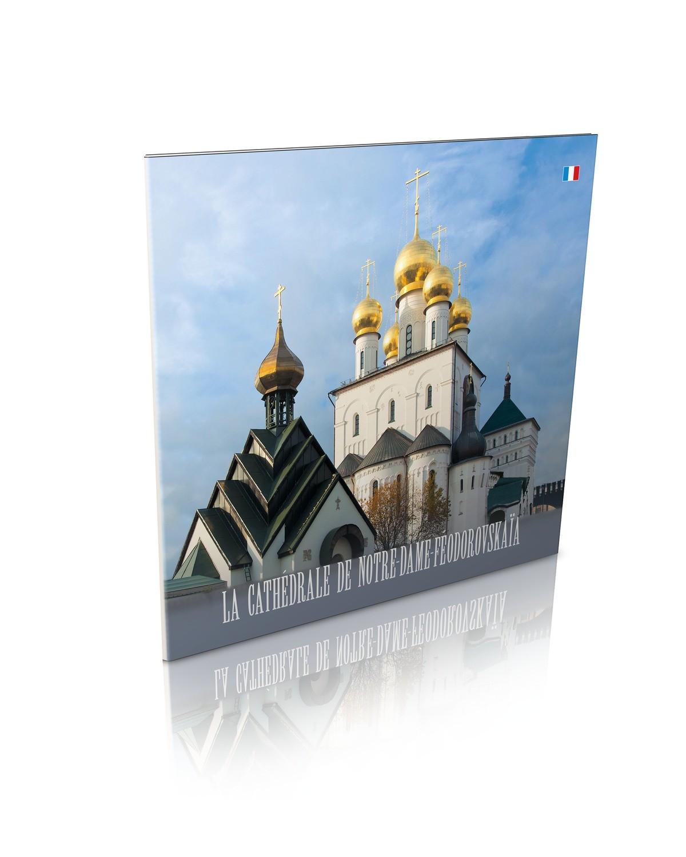 La Cathedrale de Notre-Dame-Feodorovskaia