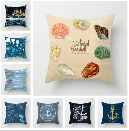 New Square Cushion Cover Beach Collection