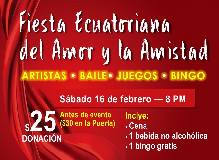 Fiesta Ecuatoriana del Amor y la Amistad 00005