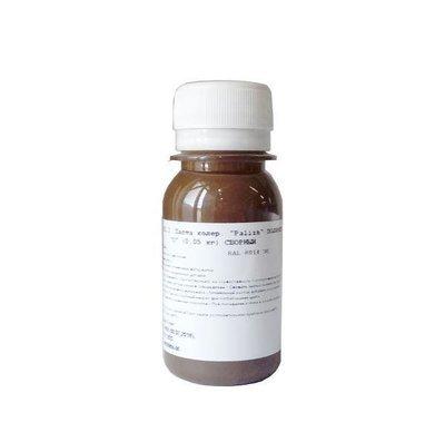 Brown dye