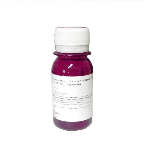 "Purple dye ""Polimer-O"", 50 grams"