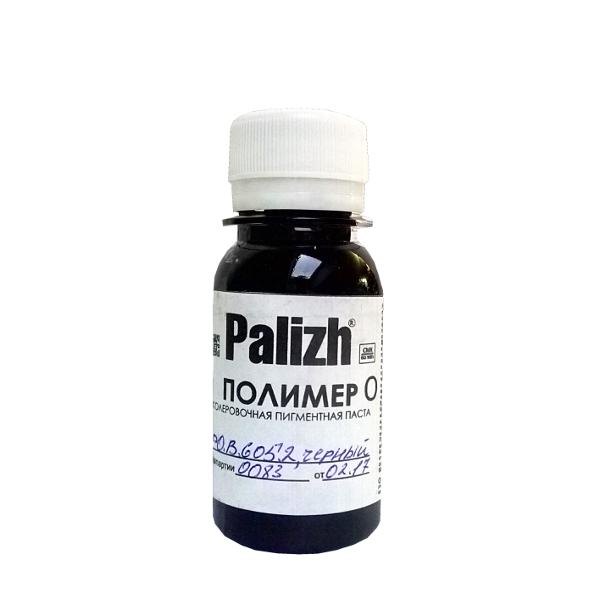 """Black dye """"Polimer-O"""", 50 grams"""