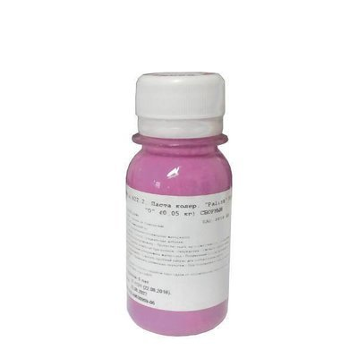 Brightly pink (fuchsia) dye