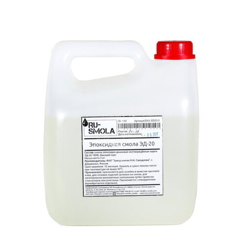 Epoxy resin ED-20, 3 kg