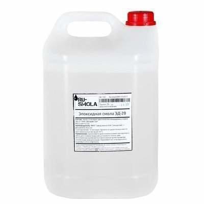 Epoxy resin ED-20, 5 kg