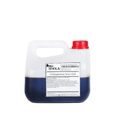 Etal-45M hardener, 1500 grams (for 3 kg of resin)