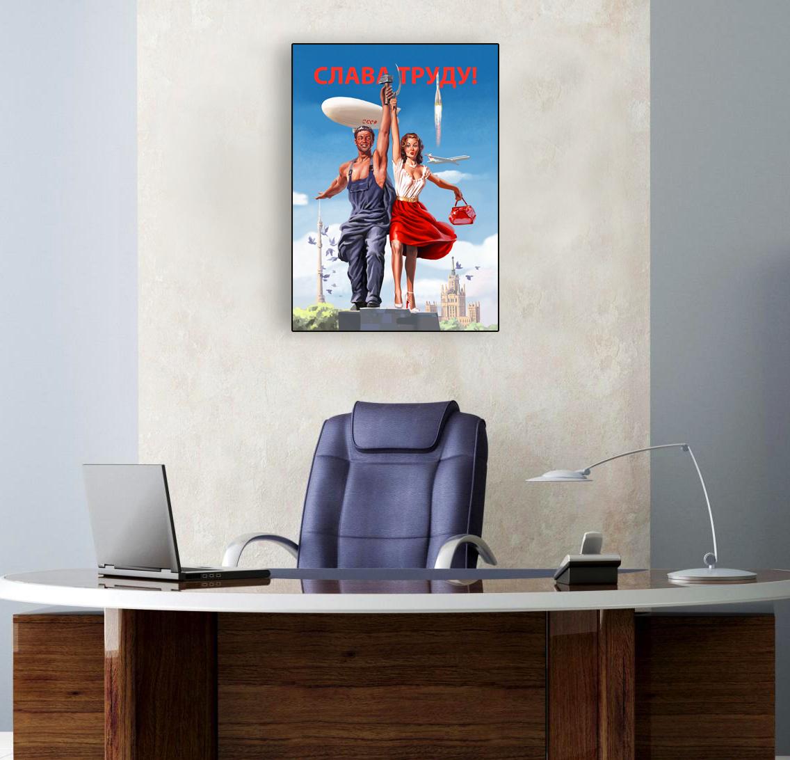 Glory Labor. Valery Barykin. 3D Art Lenticular print (60x90cm/90x135cm/120x180cm). Limited edition (50/100/150).