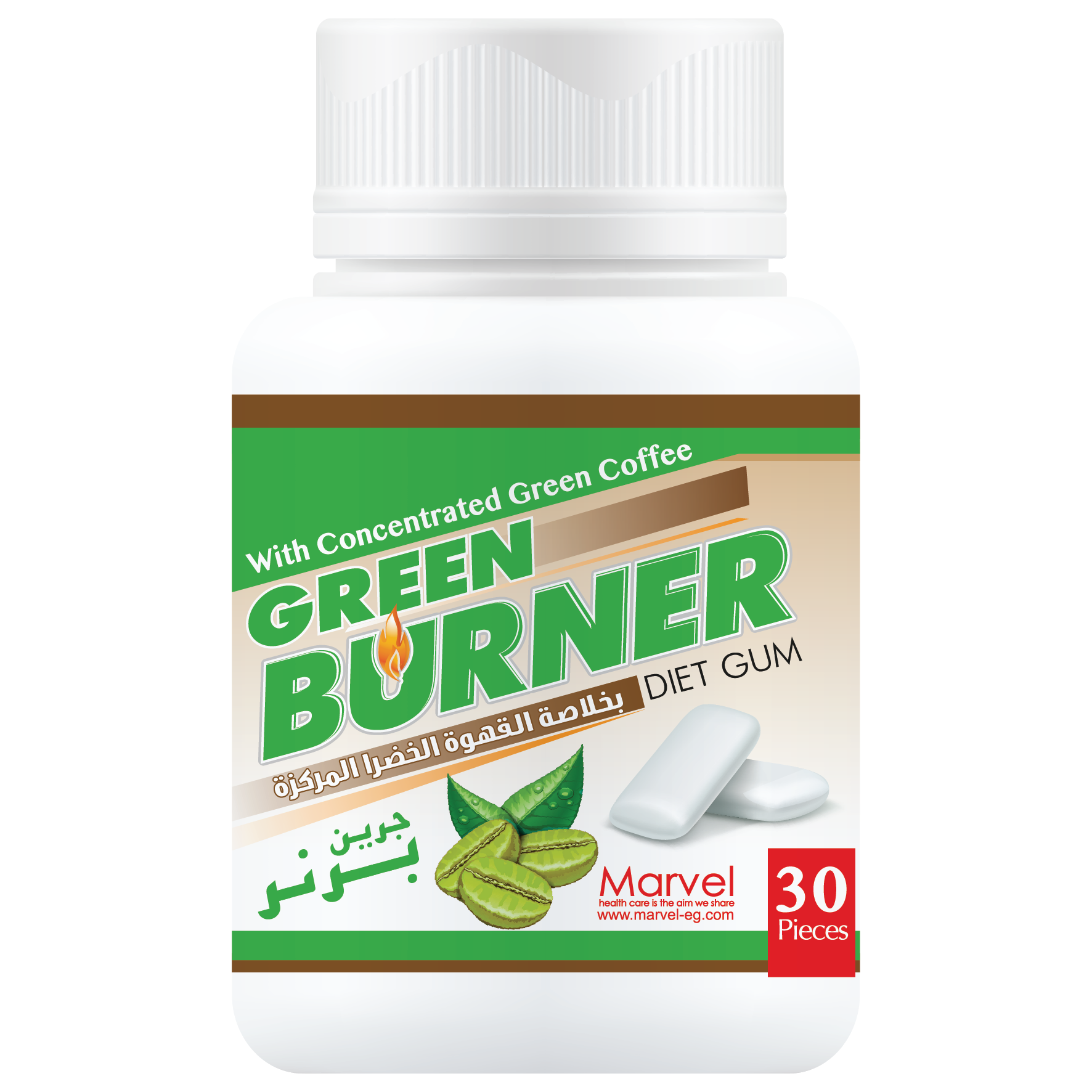Green Burner Diet Gum - with Concentrated Green Coffee 00004