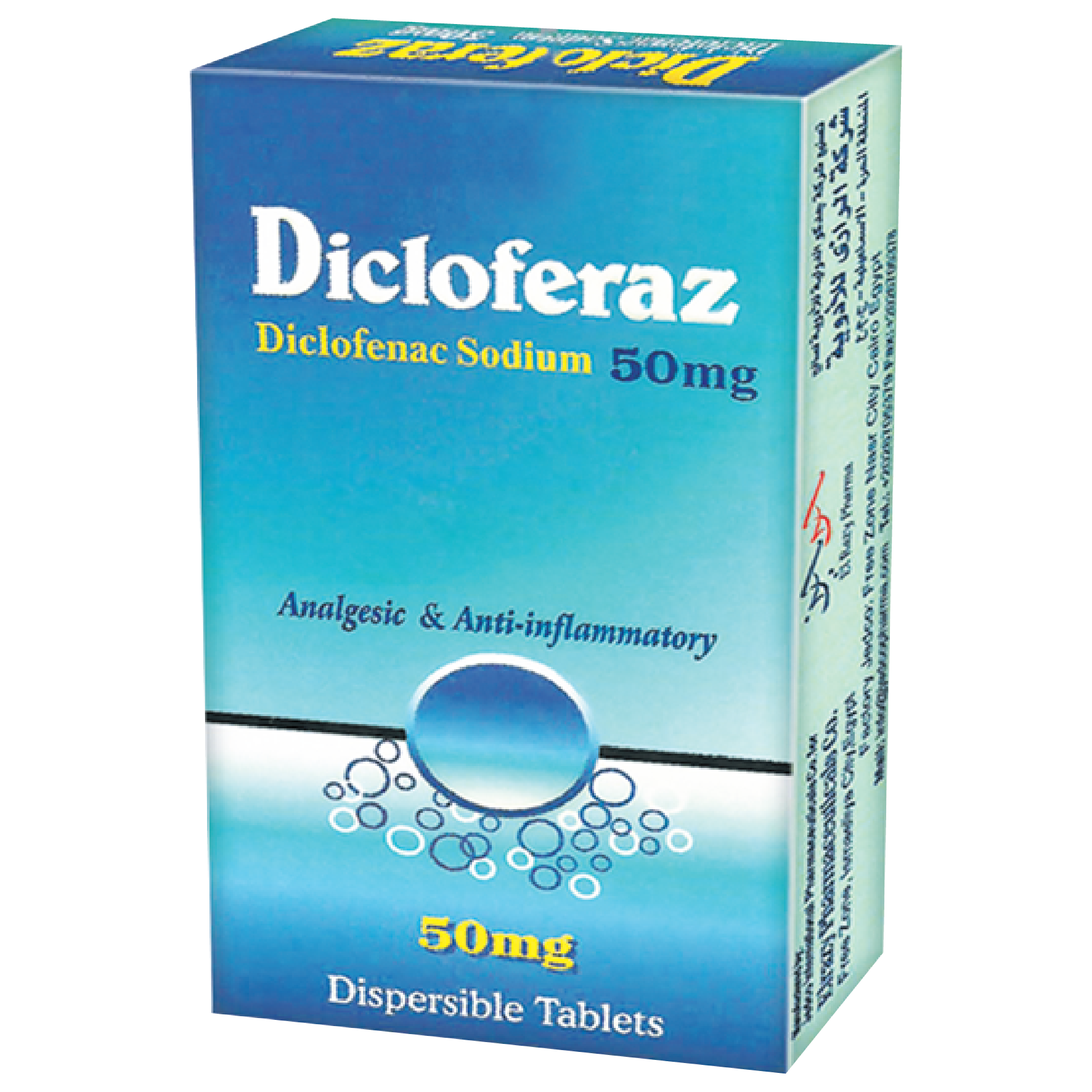 Dicloferaz Dispersible Tablets 00008
