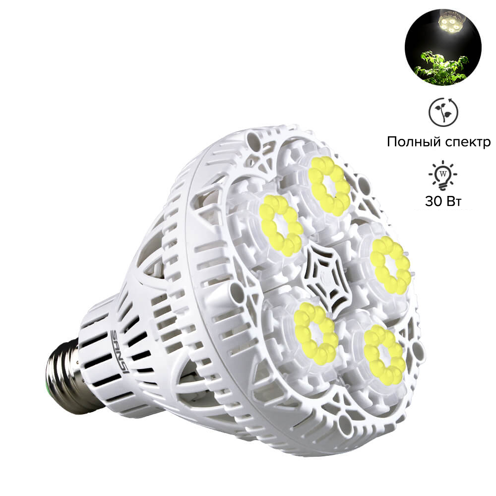 Sansi GROW LED лампа полного спектра 30W 00002