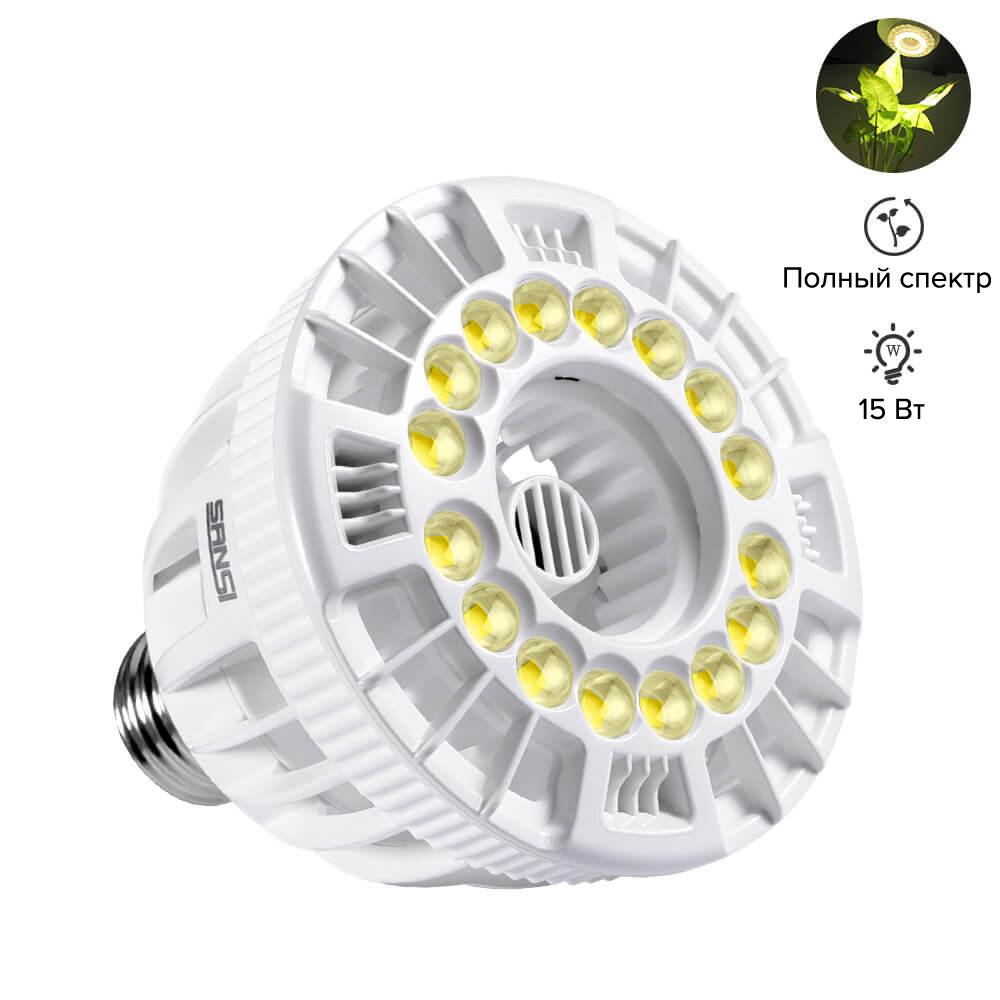 GROW LED лампа полного спектра 15W 00003