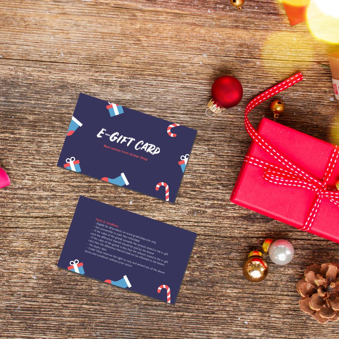 E-Gift Card - Christmas'19 Edition