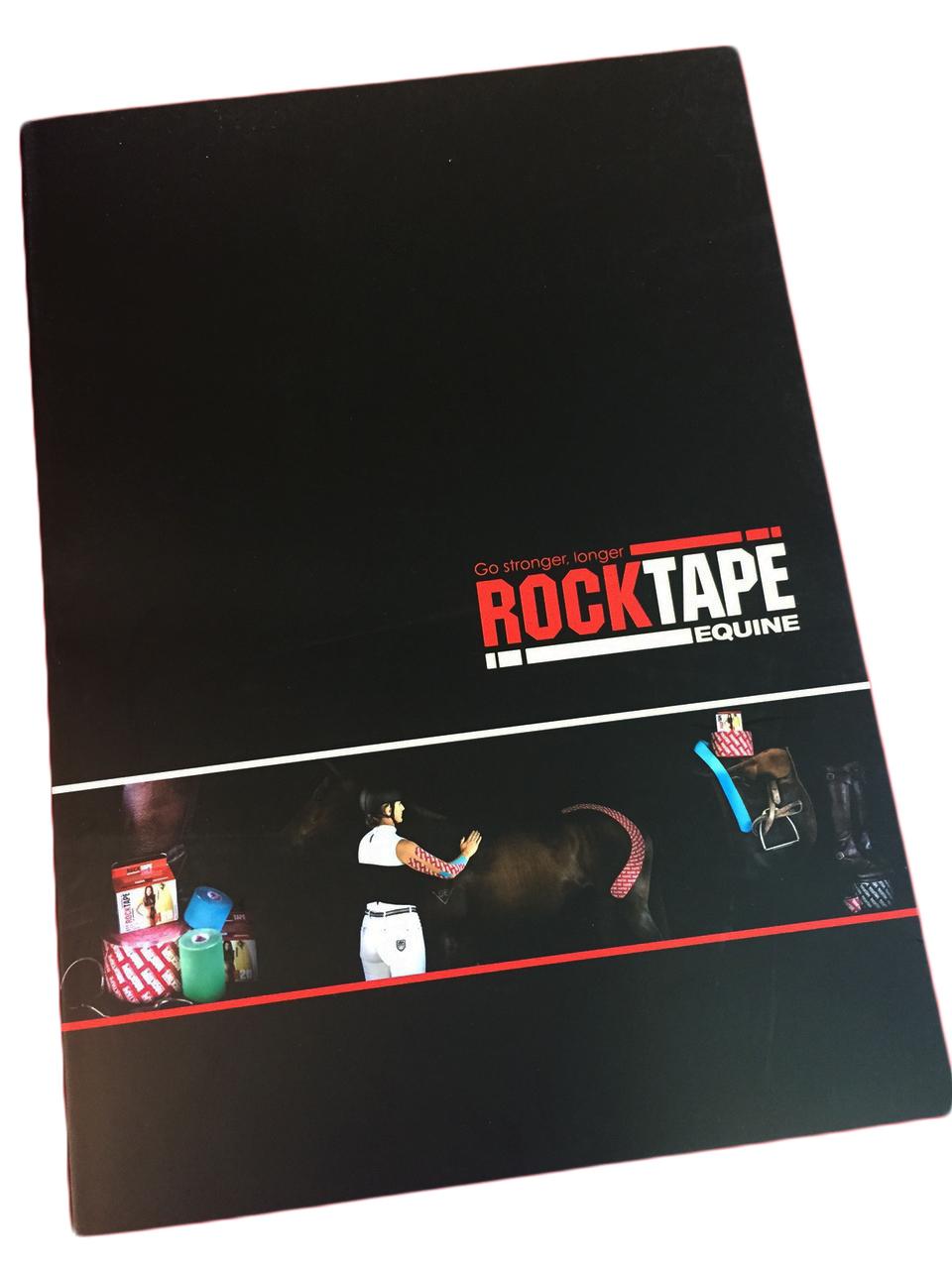 RockTape, книга, Equine Taping Manual, лошади RT-MNL-EQ